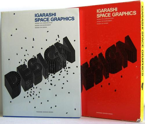 Igarashi Space Graphics: Design for Communication, Design for Environment, Design for Design, Igarashi, Fumiko