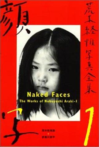 Download Works of Nobuyoshi Araki (The Works)