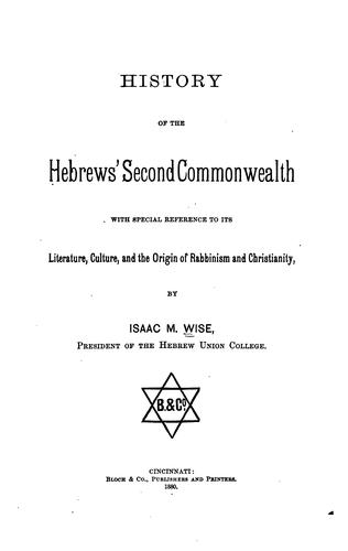 History of the Hebrews' second commonwealth