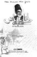 Ghālib in translation