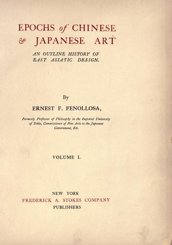 Epochs of Chinese & Japanese art