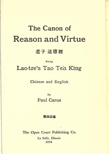 The canon of reason and virtue …