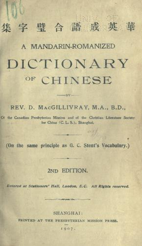Download A Mandarin-Romanized dictionary of Chinese