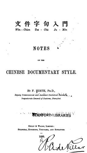 Download Notes on the Chinese documentary style.