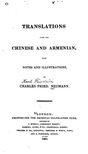http://covers.openlibrary.org/w/id/5813427-L.jpg