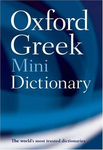 Download Oxford Greek Mini Dictionary