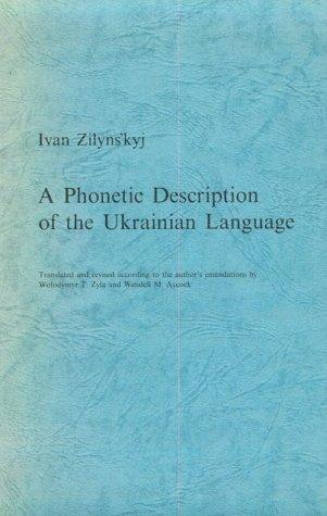 A phonetic description of the Ukrainian language (Open Library)