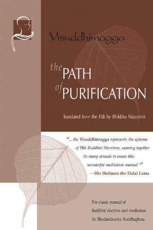 Download The Path of Purification