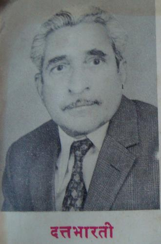 Photo of Dev Dutt Bharti