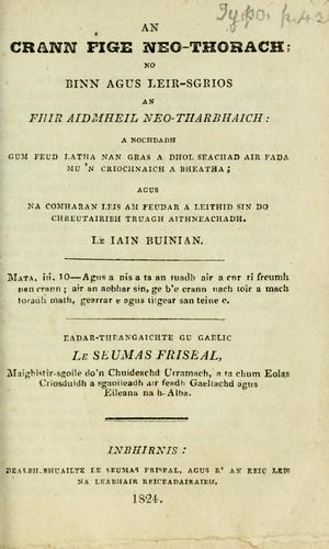 An crann fige neo-thorach, no, Binn agus leir-sgrios an fhir aidmheil neo-tharbhaich