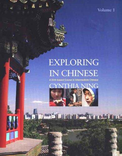 Download Exploring in Chinese