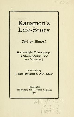Kanamori's Life-story told by himself
