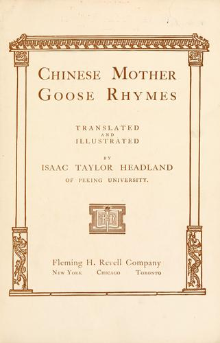 Download Chinese Mother Goose rhymes