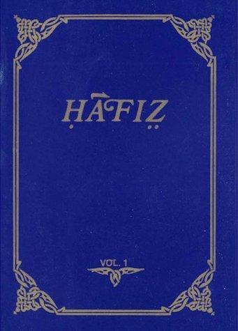 Download Hafiz
