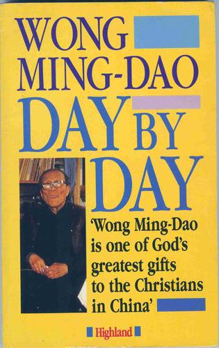 Day by Day by Wong Ming-Dao