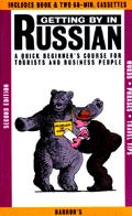 Getting by in Russian by Thomas R. Beyer