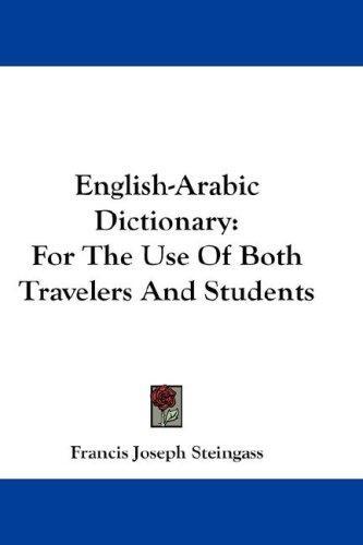 English-Arabic Dictionary