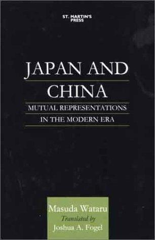 Japan and China by Masuda Wataru