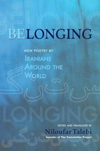 Belonging by Niloufar Talebi